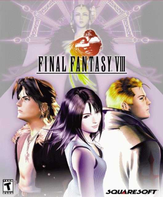 FF8 us pc front
