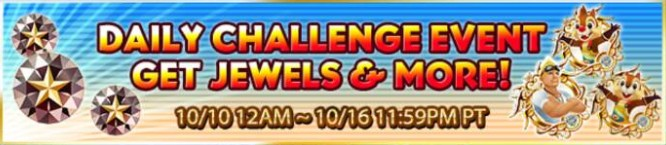 Daily Challenge Event S41