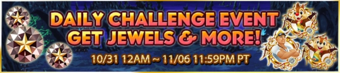 Daily Challenge Event S44