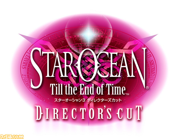 star ocean till the end of time hd