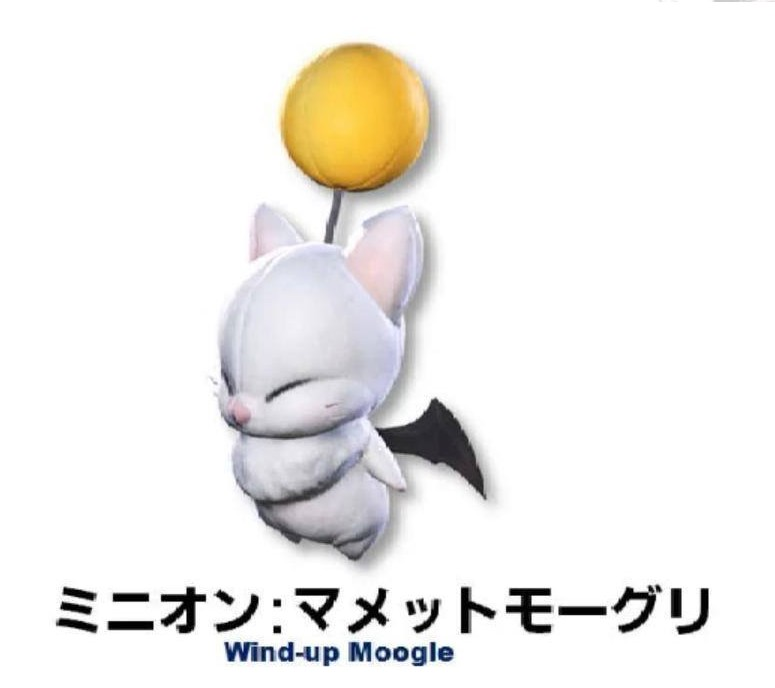 mascotte wind-upmoogle