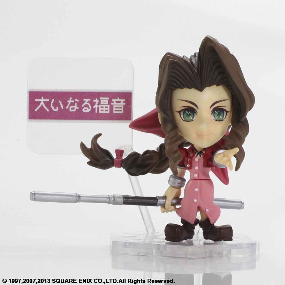 aerith gainborough  ff07  tradingartsminikai 3