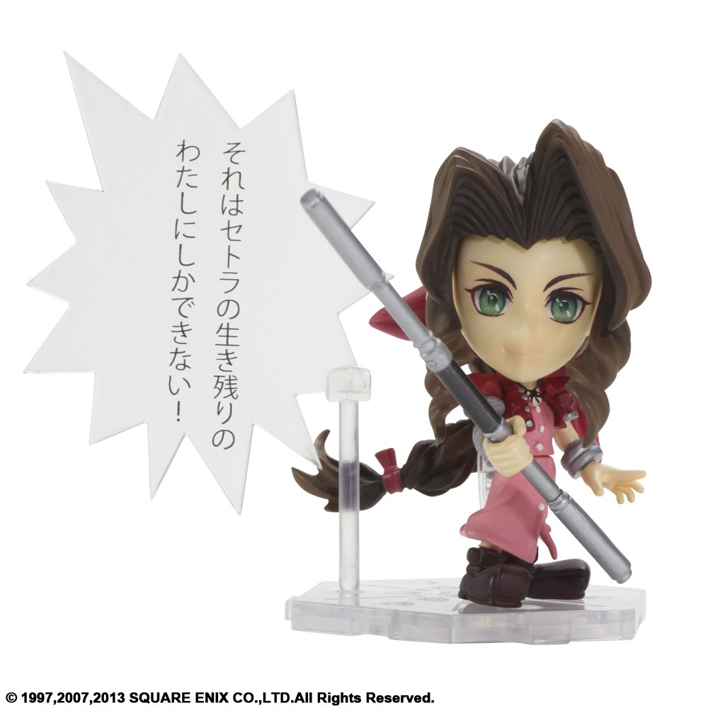 aerith gainborough  ff07  tradingartsminikai 4