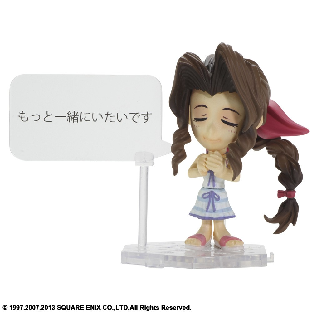 aerith gainborough  ff07  tradingartsminikai 5