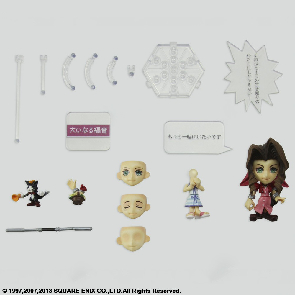 aerith gainborough  ff07  tradingartsminikai 7